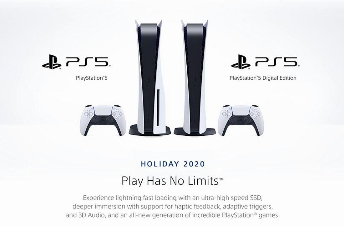 Amazon Playstation 5 Produktseite