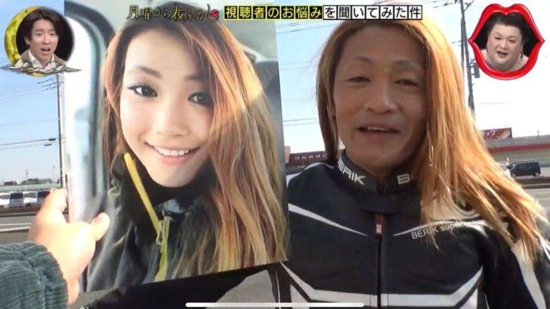 Links: So präsentierte sich Azusaga Kuyuki auf Twitter, Rechts: Zonggu, der Mann der in Wahrheit hinter dem Profil steckt.